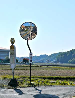関沢バス停